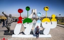 تصاویر مراسم تحویل سال نو در میدان آزادی,عکس های جشن نوروز در میدان آزادی,تصاویر عید سال 1400 در میدان آزادی