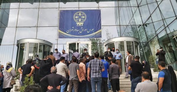 تجمع سهامداران مقابل سازمان بورس,شاخص کل امروز