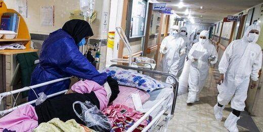 تکمیل ظرفیت بیمارستانهای تهران,کرونا در تهران