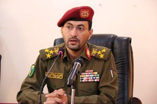 یحیی سریع,سخنگوی نیروهای مسلح یمن