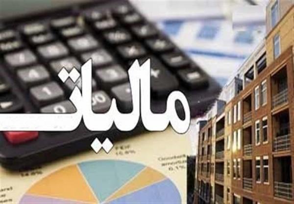 مالیات خانه های خالی,مالیات مسکن
