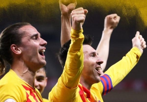 فینال مسابقات جام حذفی اسپانیا, (کوپا دلری)