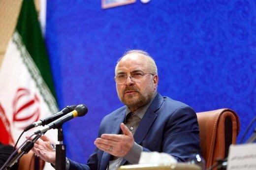 فعالیتهای انتخاباتی قالیباف, سازمان انرژی اتمی و وزارت خارجه