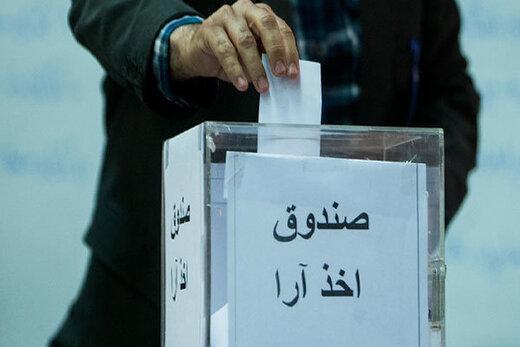 انتخابات 1400 ریاست جمهوری,عدم حضور در انتخابات