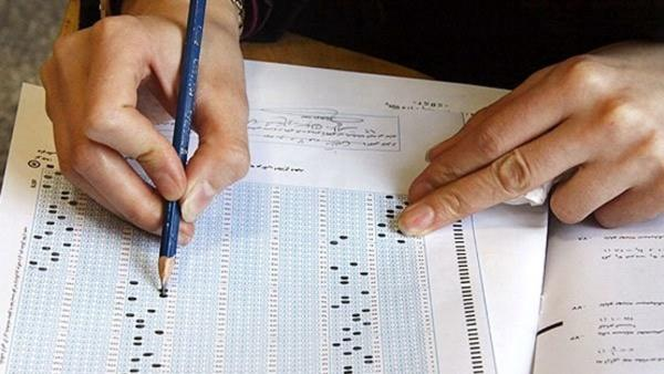 برگزاری آزمونهای 1400,آزمونهای سراسری 1400