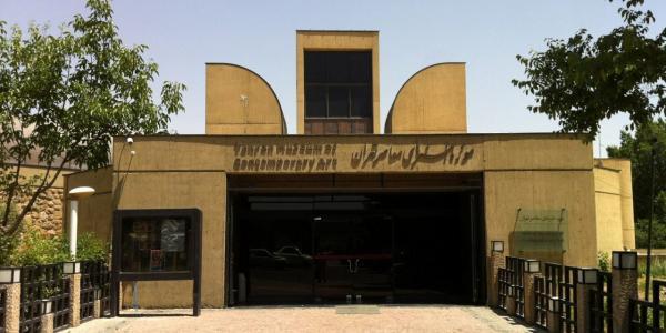 موزه هنرهای معاصر تهران,تعطیلی موزه هنرهای معاصر تهران