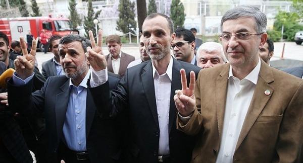 یاران احمدی نژاد,مفسدان اقتصادی از اعضا دولت احمدی نژاد