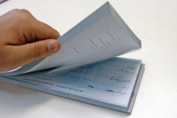 دسته چک,امکان ثبت چکهای جدید با استفاده از کلیه کارتهای شتابی