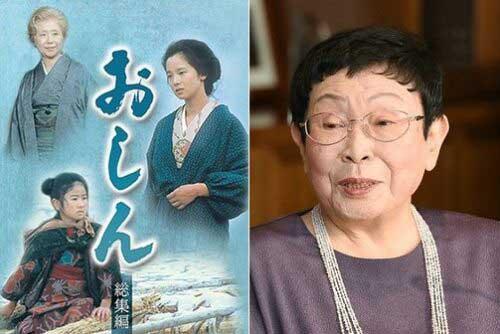سوگاکو هاشیدا,فوت سوگاکو هاشیدا