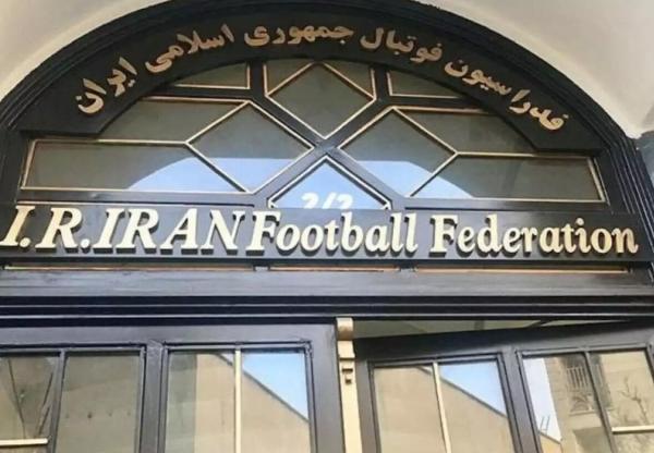 فدراسیون فوتبال,استعفای سخنگوی فدراسیون فوتبال