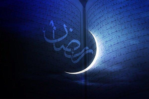 ماه رمضان,اولین روز ماه رمضان 1400