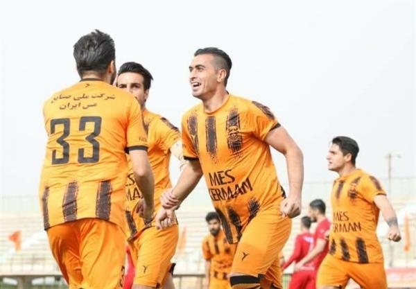 لیگ دسته اول فوتبال,هفته بیستم لیگ دسته یک
