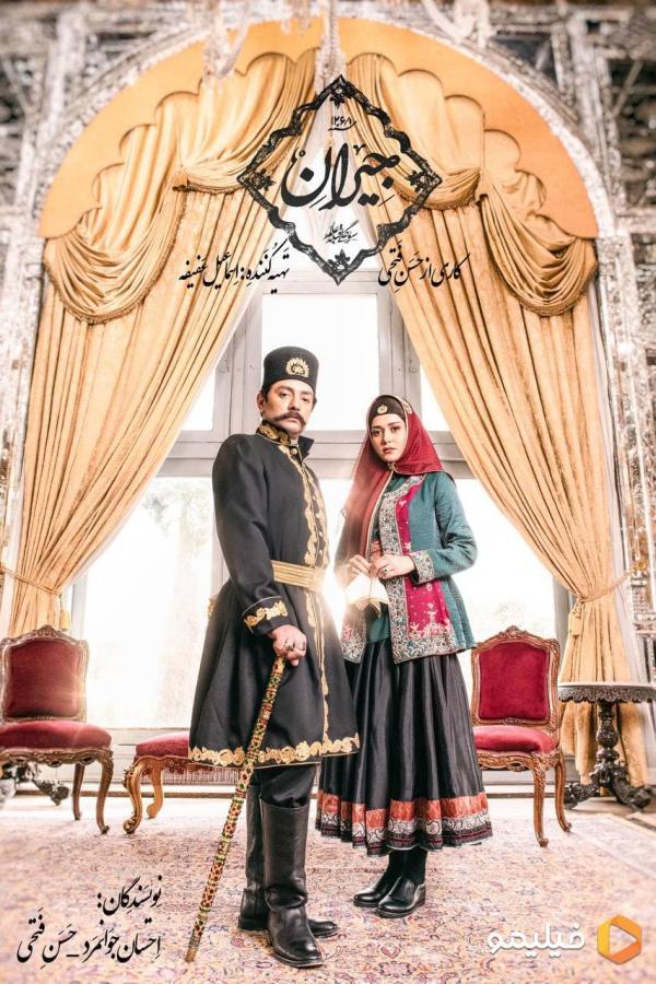 سریال جیران,عکس بهرام رادان و پریناز ایزدیار در سریال جیران