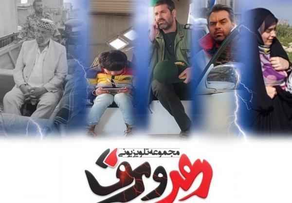 سریال رعد و برق,حذف سریال رعد و برق از کنداکتور شبکه تهران