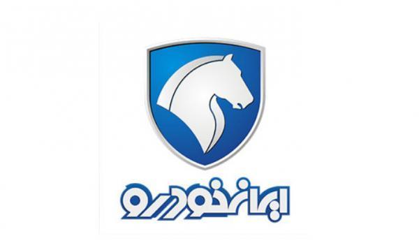 محصولات ایرانخودرو,ایران خودرو