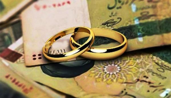 وام ازدواج,افزایش وام ازدواج