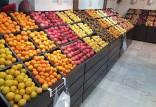 مصرف سرانه میوه ایران,گرانی قیمت میوه