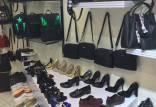 میانگین هزینه پوشاک و کفش یک خانوار شهری,قیمت کفش و کیف