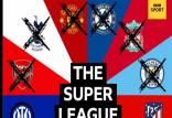 انصراف تیمهای انگلیسی از سوپرلیگ,شرکت در سوپرلیگ اروپا