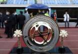 قرعهکشی مرحله یک هشتم نهایی جام حذفی,نتیجه پرسپولیس شاهین بندرعامری