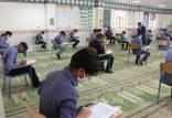جزییات برگزاری آزمون دانش آموزان مدارس در خرداد ۱۴۰۰,امتحانات دانش آموزان در خرداد ۱۴۰۰
