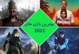 بهترین بازیهای سال ۲۰۲۱,بازیه ای برتر سال ۲۰۲۱