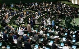 تعطیلی مجلس به خاطر کرونا,مجلس یازدهم
