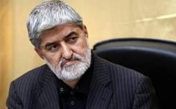 علی مطهری در انتخابات 1400,اخبار انتخابات 1400