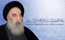 آيت الله سیستانی,آغاز ماه رمضان 1400