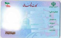 پیشنهاد درج نام مادر در کارت ملی,کارت ملی