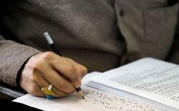 دفترچه انتخاب رشته کنکور دکتری ۱۴۰۰,کنکور دکتری