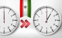 تغییر ساعت رسمی کشور,طرح نسخ قانون تغییر ساعت رسمی کشور