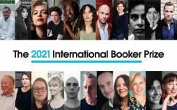نامزدهای بوکر بینالمللی ۲۰۲۱,جایزه ادبی بوکر