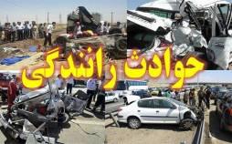 واژگونی پژو ۴۰۵ در محور یزد-رفسنجان,تصادف در یزد