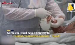 فیلم/ دست مصنوعی؛ ابتکاری برای تسلی بیماران کرونایی