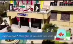 فیلم/ استقبال متفاوت از نوروز ۱۴۰۰ در خیابانهای اصفهان