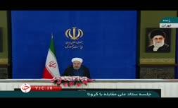 فیلم | روحانی: امروز باید به مردم بگویم متاسفانه وارد موچ چهارم شدیم!!