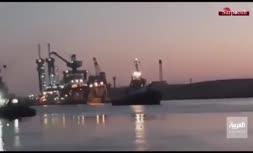 فیلم/ حرکت کشتی گیرافتاده در کانال سوئز