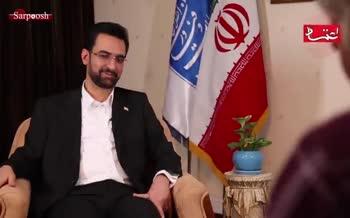 فیلم/ محمدجواد آذریجهرمی: اینترنت ماهوارهای خواهد آمد و مردم ما هم از آن استفاده خواهند کرد