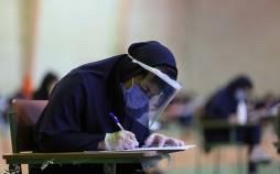 تصاویر امتحانات حضوری پایه دوازدهم در اصفهان,عکس های امتحانات نهایی در اصفهان,تصاویر برگزاری امتحانات نهایی در اصفهان