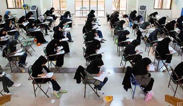 آزمون کارشناسی ارشد سال ۱۴۰۰,تعویق آزمون کارشناسی ارشد سال ۱۴۰۰