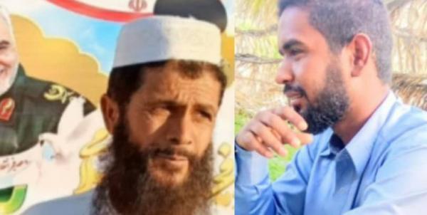 شهادت 2 بسیجی در هیچان نیکشهر,شهادت