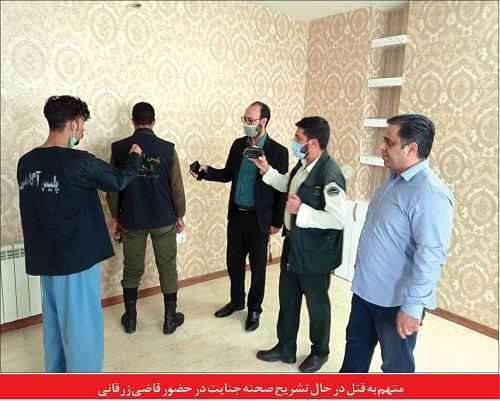 اعترافات قاتل,قاتل زنان تنها در مشهد