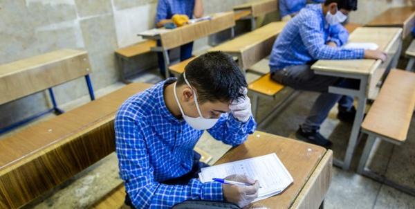 امتحانات حضوری مدارس,ابتلا به کرونا و امتحانات حضوری مدارس