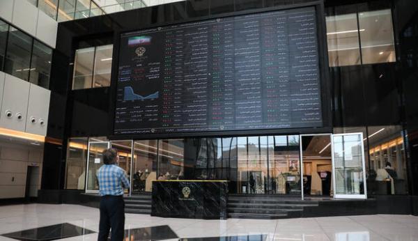 شاخص کل بورس تهران در انتهای معاملات,واگذاری سهام شرکتها د بورس