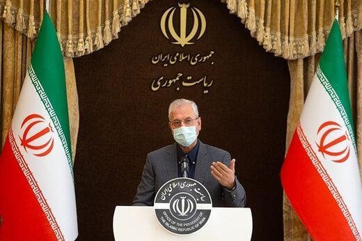 سخنگوی دولت,علی ربیعی
