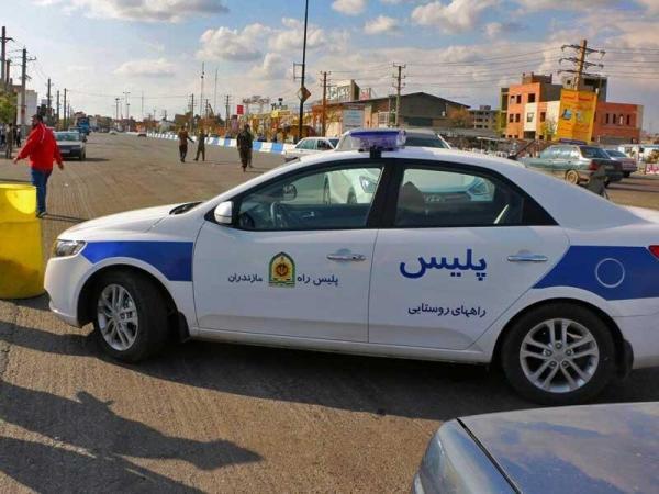 تازهترین وضعیت جوی کشور,پایگاه خبری وزارت راه و شهرسازی