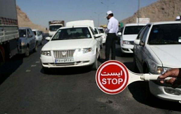 ممنوعیت سفر بین شهری,منع تردد شبانه تهران