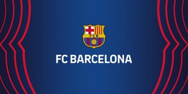 باشگاه بارسلونا,سوپرلیگ اروپا