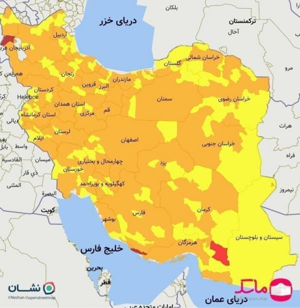 پیک پنجم کرونا در ایران با انتخابات 1400,پیک پنجم کرونا
